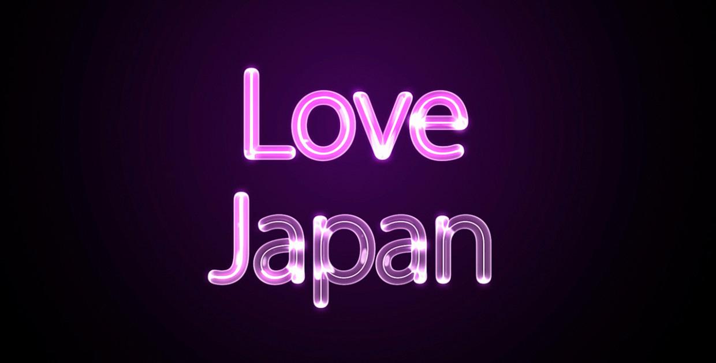 LoveJapan2