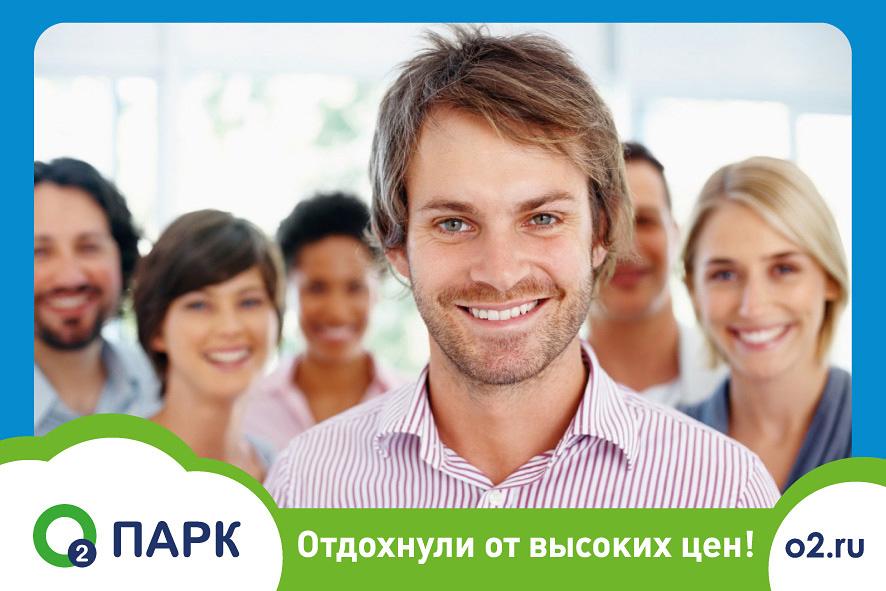 fotoramka_o2_park-03
