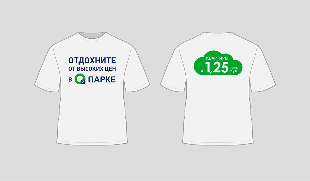 o2park_t-shirt_05