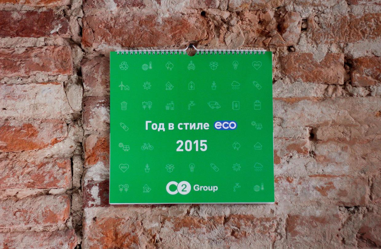 eco_calendar_022