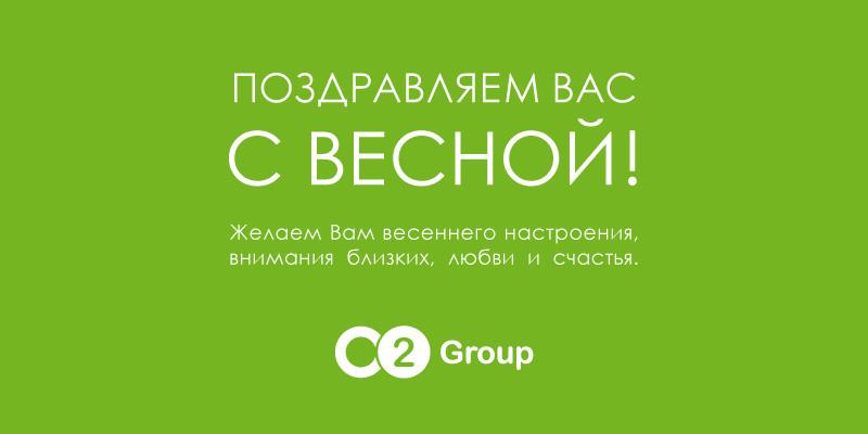 8_marta_partneram
