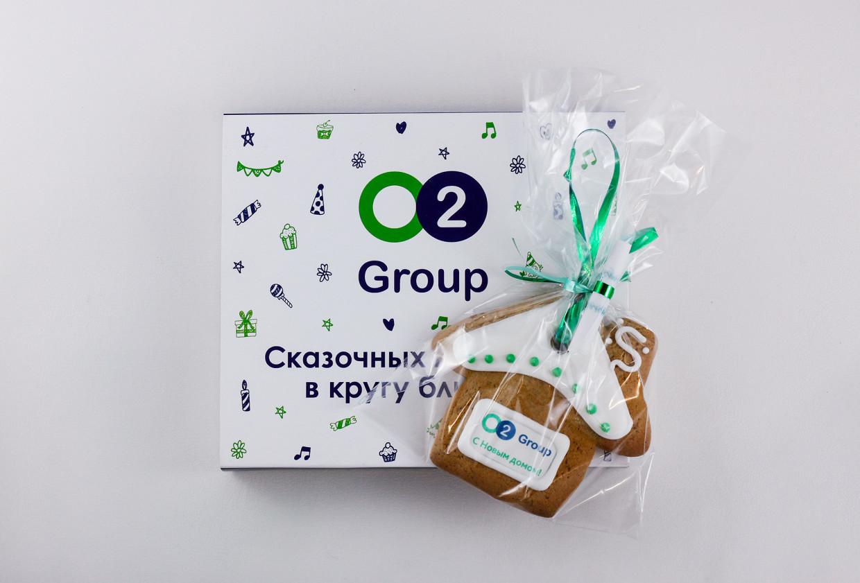 NG_o2_presents