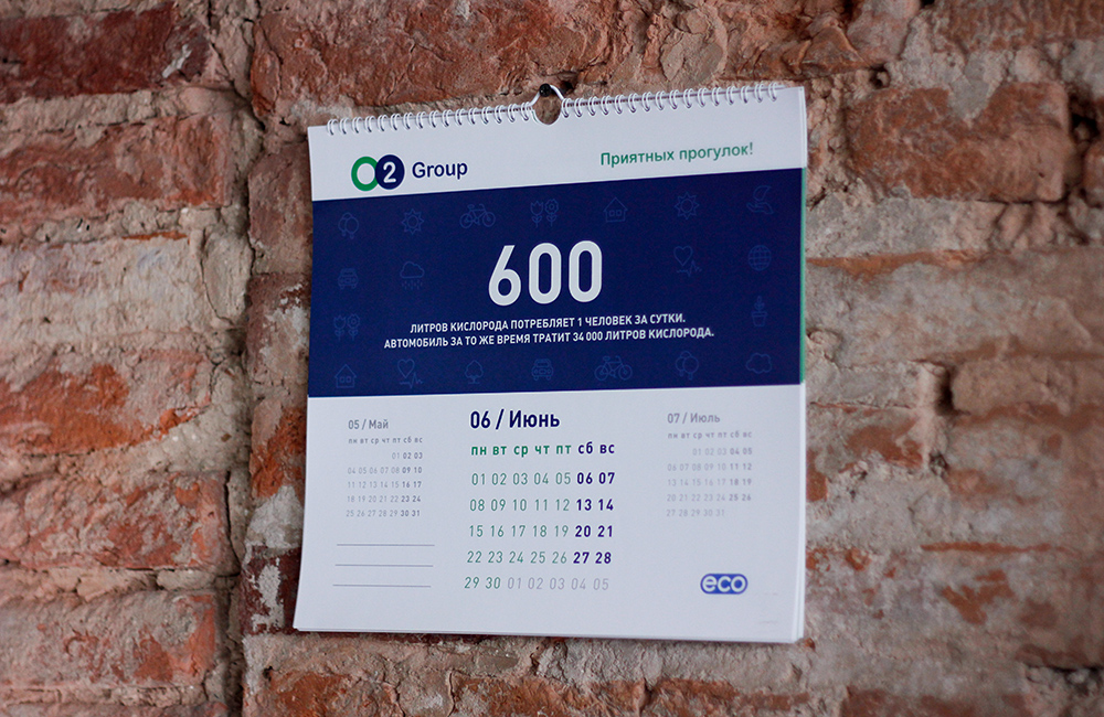 eco_calendar_2