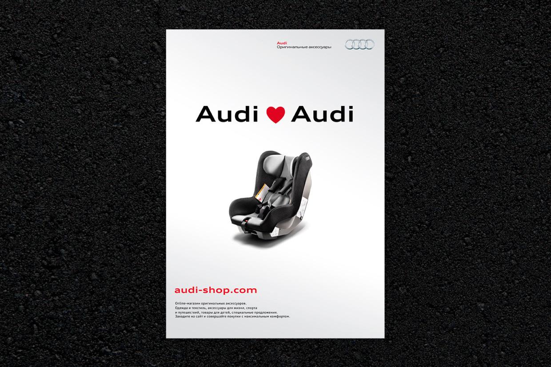 Audi_01_concept_2015