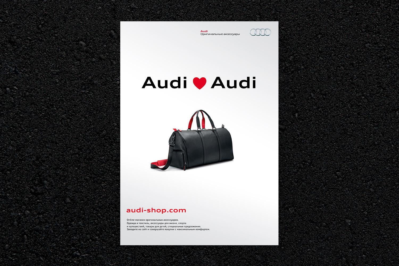 Audi_02_concept_2015