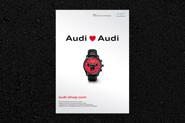 Audi_03_concept_2015