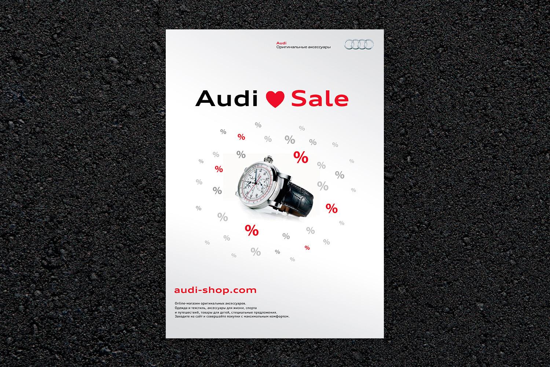 Audi_21_concept_2015