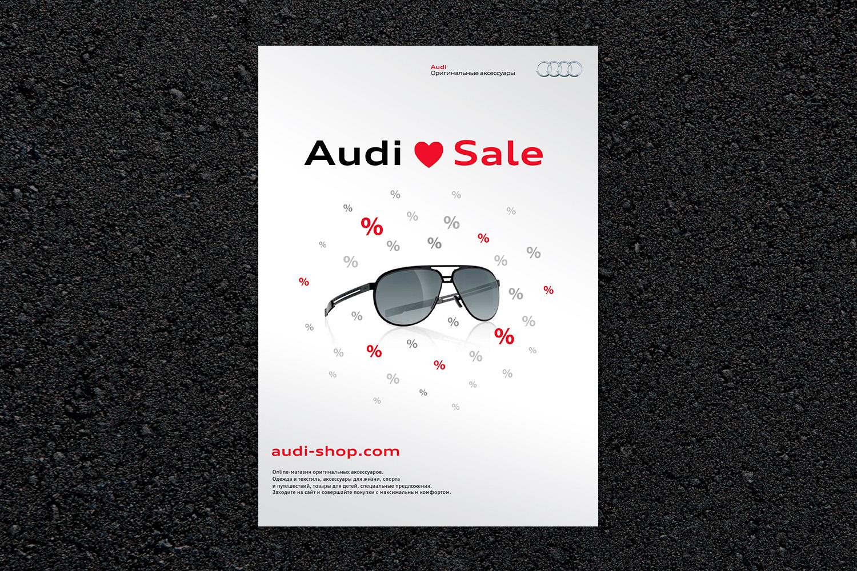 Audi_22_concept_2015