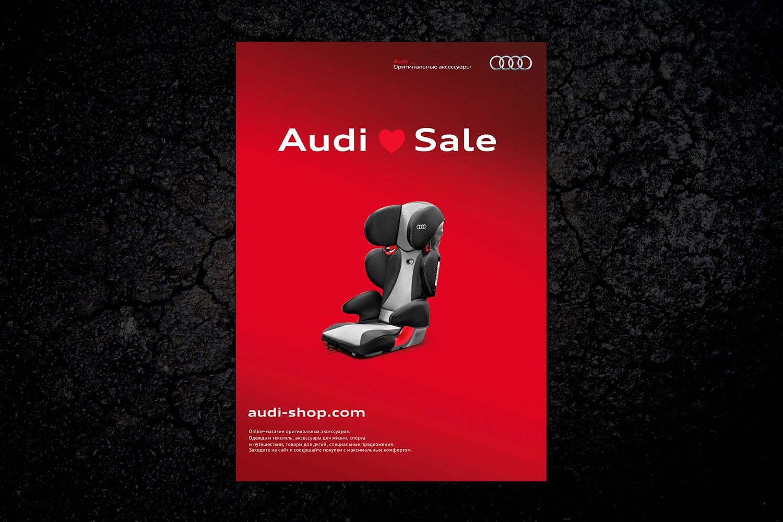 Audi_31_concept_2015