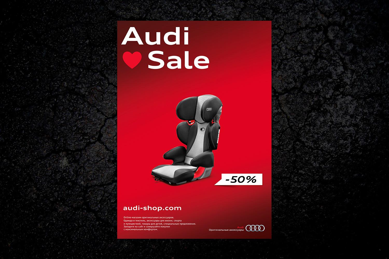 Audi_32_concept_2015