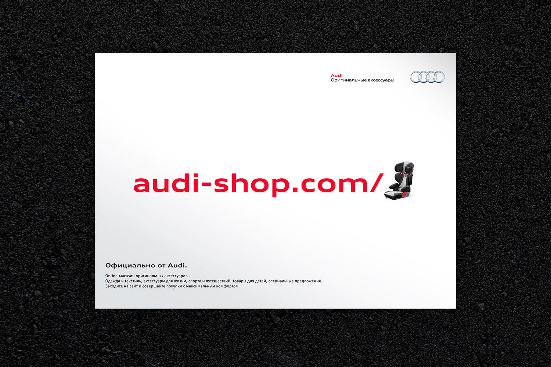 Audi_41_concept_2015