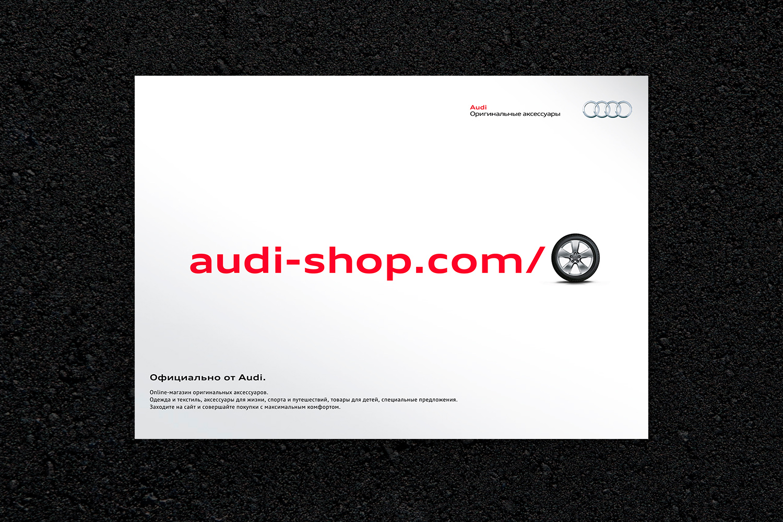 Audi_42_concept_2015
