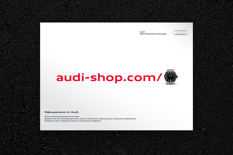 Audi_43_concept_2015