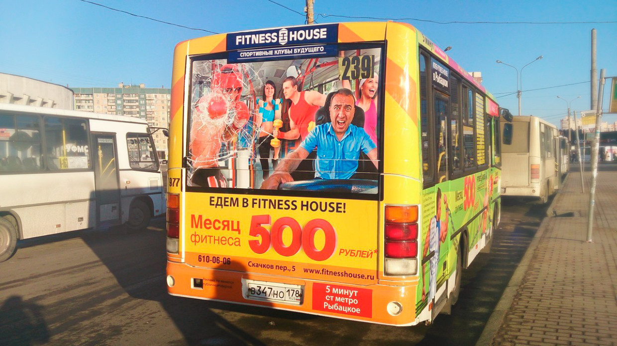 Fitness_bus