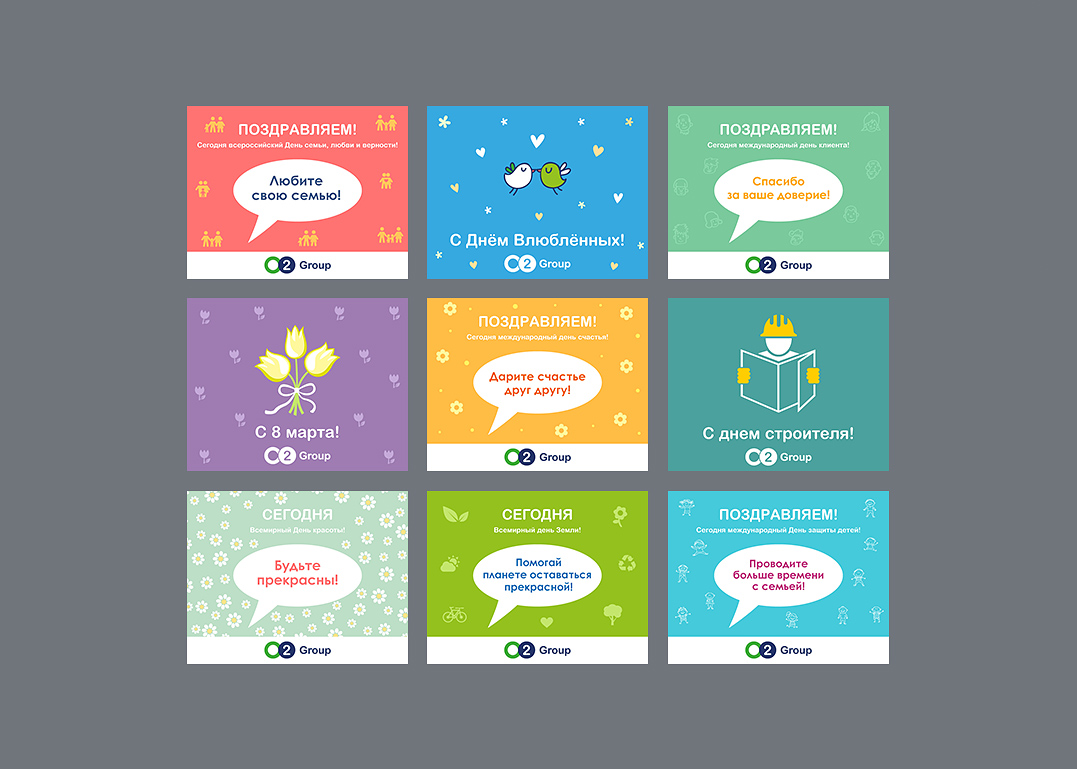 SMM_cards_1