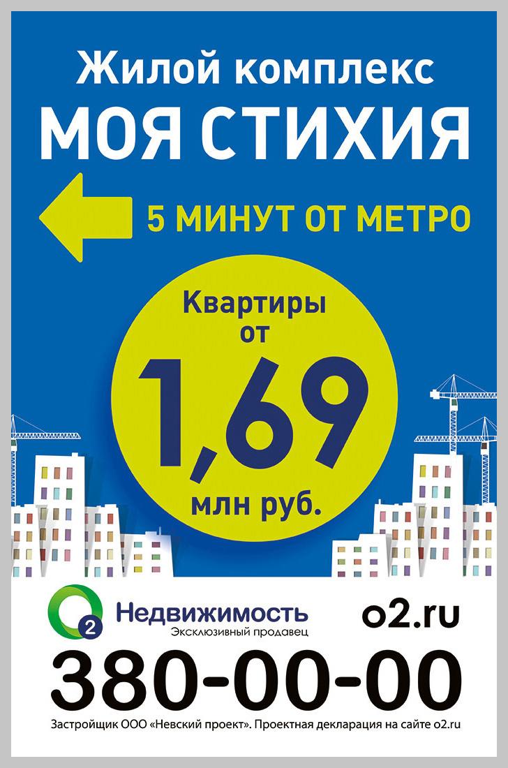 metro_navigation_780x1170mm_2