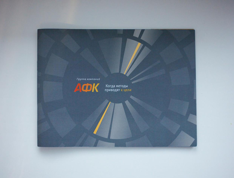 AFK_Booklet_1