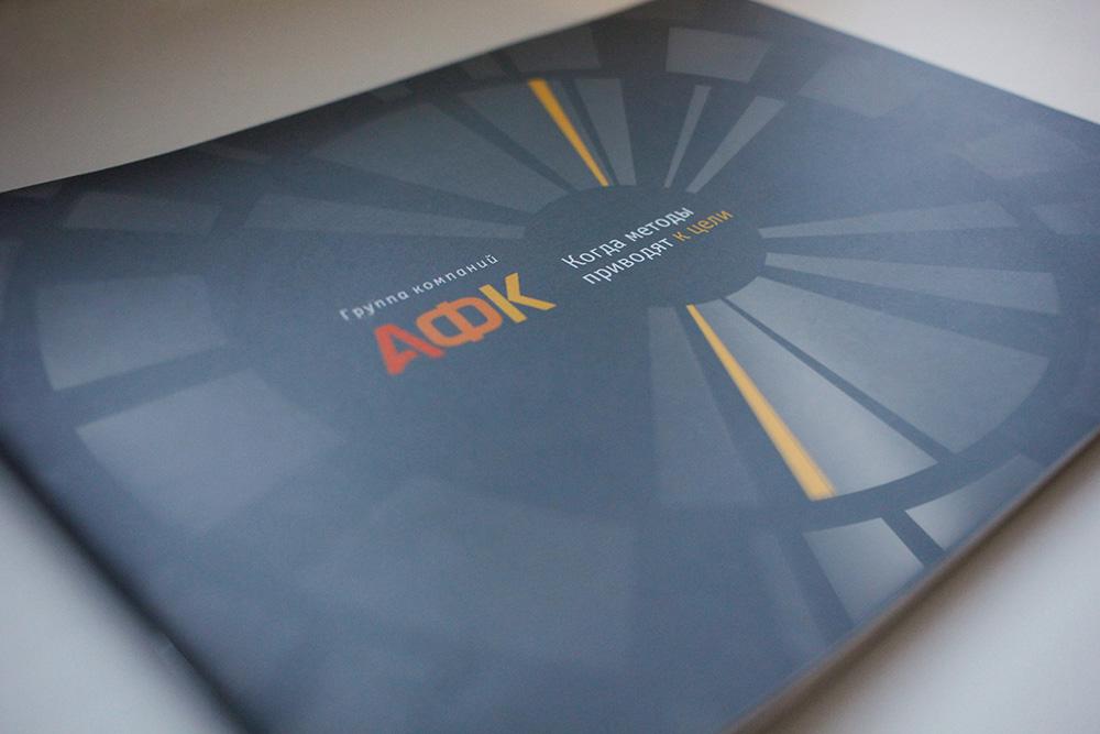 AFK_Booklet_2