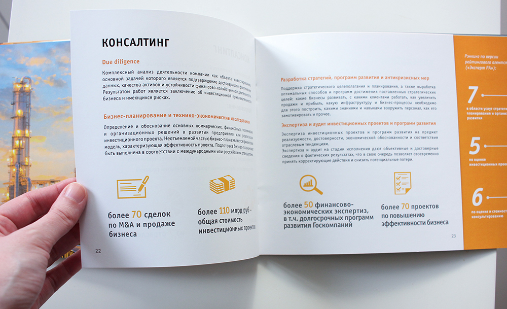 afk_booklet_15