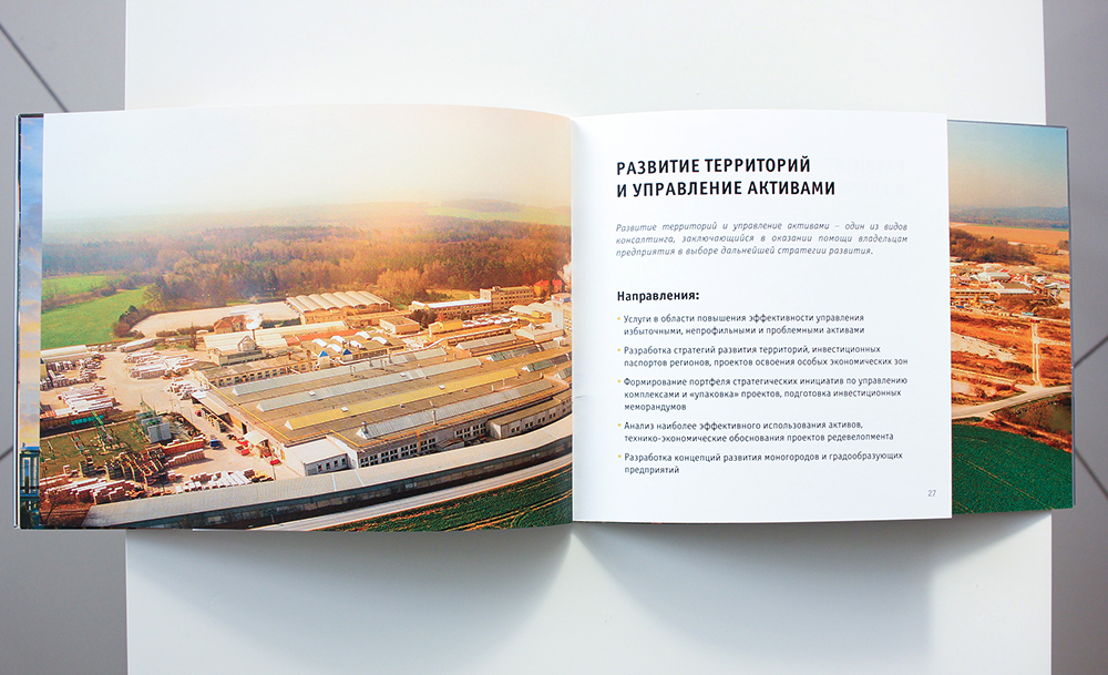 afk_booklet_17