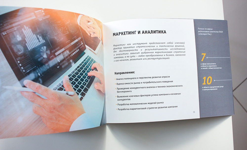 afk_booklet_19