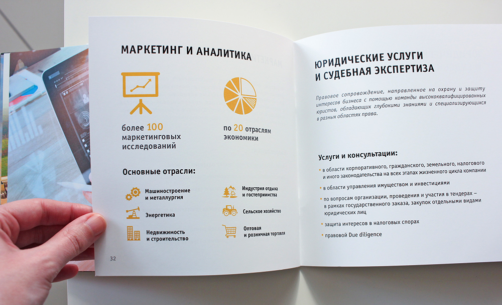 afk_booklet_20