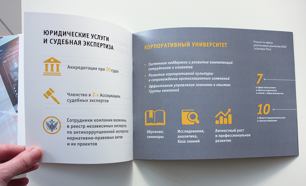 afk_booklet_21