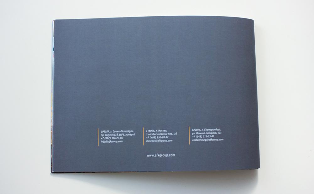 afk_booklet_22