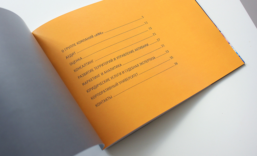 afk_booklet_4
