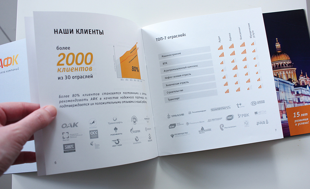 afk_booklet_7