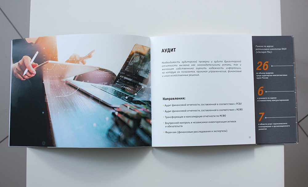afk_booklet_9