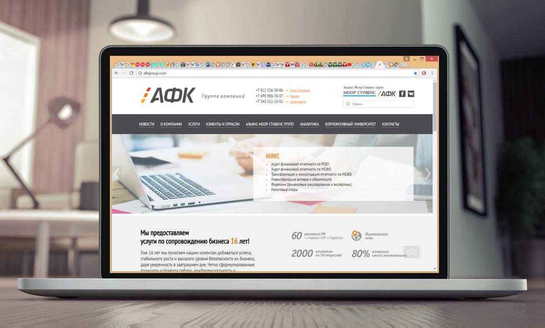Laptop_audit222