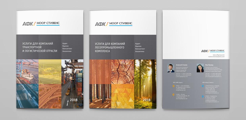 broshure_departments2