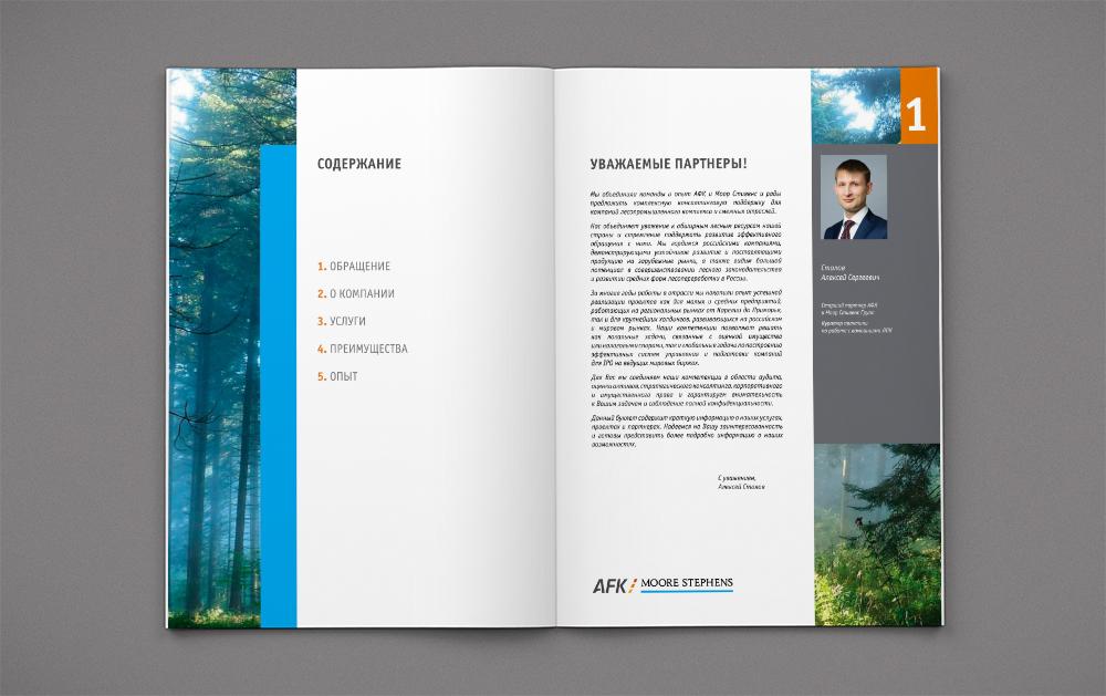 broshure_departments8