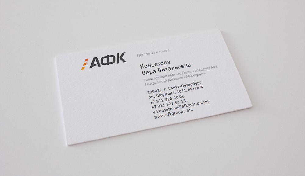 card_personal