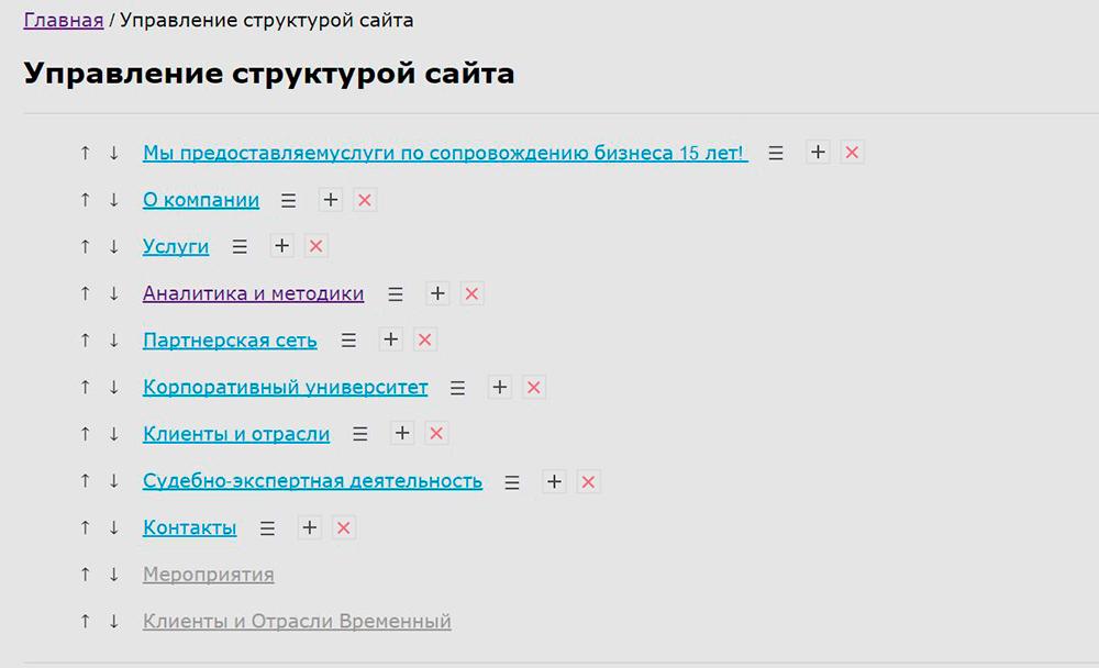 dob_razdelov22